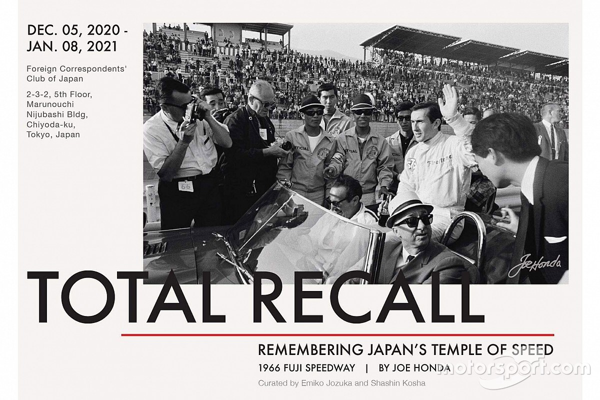 日本レース・カメラマンのパイオニア、ジョー・ホンダ氏の写真展『TOTAL RECALL』が開催