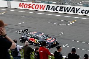 DTM Ergebnisse DTM 2017 in Moskau: Ergebnis, 2. Qualifying