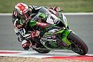 Superbike-WM WSBK Jerez: Rea, Davies & Melandri stürzen, Yamaha stark