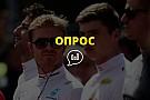 Опрос: кто из гонщиков Формулы 1 превзошел ваши ожидания?