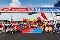 Rok Cup China落幕,展望2018赛季