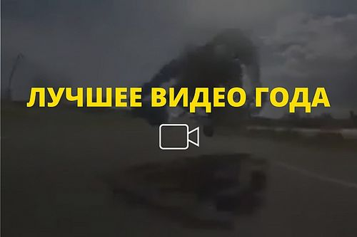 Видео года №24: летающий карт