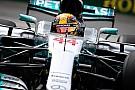 Qualifs - Hamilton égale Senna avec la manière!