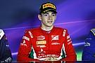 Ф2 у Монако: Леклер здобув поул у домашній кваліфікації