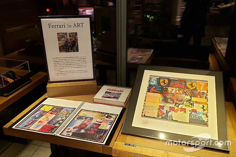 """ティフォシ必見! 70周年記念作品""""Ferrai in ART""""が代官山蔦屋書店で販売"""