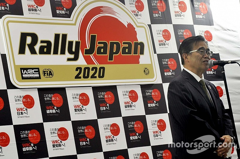 WRCが日本で一気にブレイクするはず……愛知県・大村知事、ラリージャパンに期待