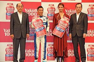 【動画】佐藤琢磨出演「ヤクルト1000」CM