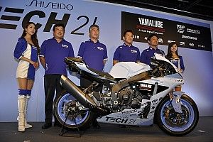 Yamaha toont livery voor jacht op vijfde zege in 8 uur van Suzuka