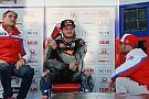 MotoGP Miller débute sur Ducati: