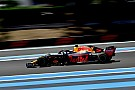 Formula 1 Red Bull: Downforce gamble couldn't make up for top speed deficit
