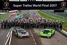 Lamborghini Super Trofeo Motorsport.com menjadi partner Lamborghini Super Trofeo World Final