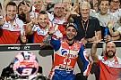 """MotoGP Petrucci: """"La victoria se la van a jugar Dovizioso y Márquez al final"""""""