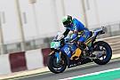 MotoGP Marc VDS стала главным претендентом на клиентский контракт с Yamaha