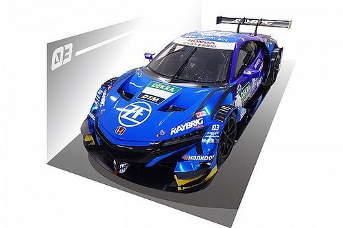 Super GT teams reveal liveries for DTM wildcards