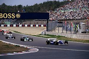 Почему провалился проект второго Гран При Японии Формулы 1