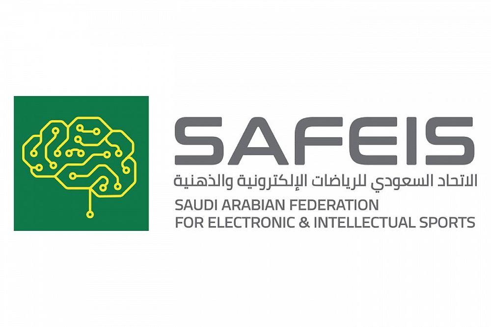 La Federación de Arabia Saudí patrocinará las 24 H de Le Mans virtuales