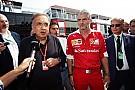 Liberty: Ferrari mungkin akan kehilangan hak istimewa