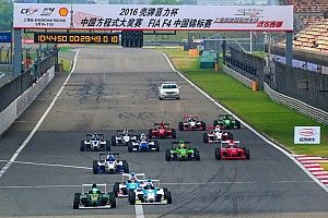 CFGP上海站:闵衡、吴旻分享两回合冠军