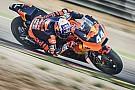MotoGP KTM пригласила на тесты перспективного гонщика Moto2