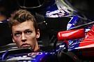 Kvyat no descarta renovar por Toro Rosso