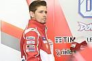 MotoGP Stoner, Valencia testiyle MotoGP'ye dönüyor