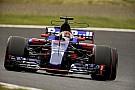 Nem biztos, hogy a Toro Rosso 2018-nak is Gaslyval és Kvjattal vág neki