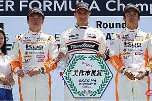 Tercera victoria de Alex Palou en la F3 Japonesa