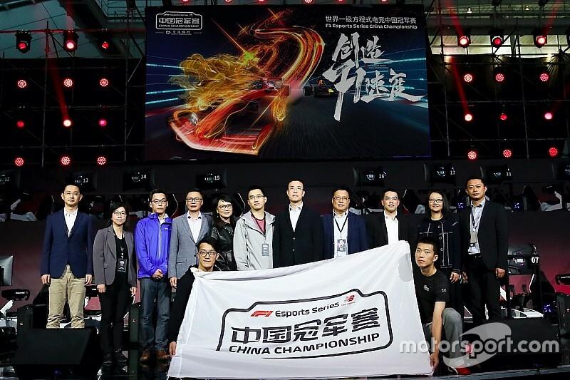 F1电竞中国冠军赛:华东分站赛激情上演,20名选手率先入围全国总决赛