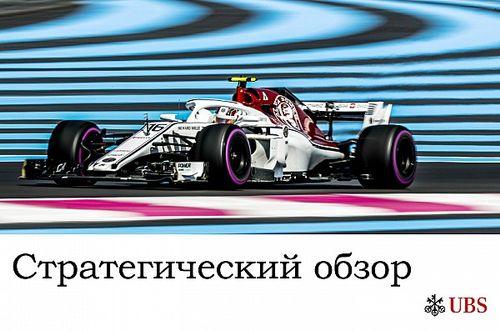 Стратегический анализ Джеймса Аллена: Гран При Франции