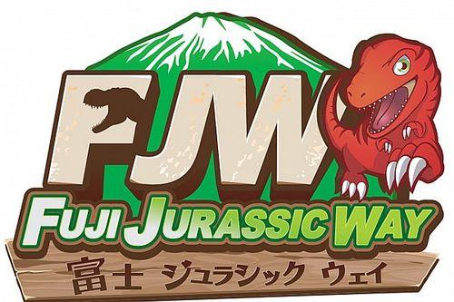"""明日よりWEC富士開幕。FSWの""""恐竜たち""""も通常営業中"""