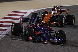 Formule 1 Actualités Officiel - Honda rejoint Toro Rosso pour 2018