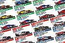 Spotter Guide Le Mans 24 Jam 2017