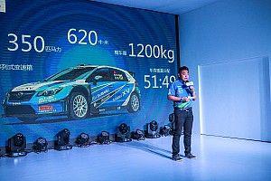 全球首款斯巴鲁XV拉力赛车亮相,韩寒目标冠军