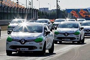 Intercity Kupası'nda 4. ayak heyecanı bu hafta sonu İstanbul Park'ta