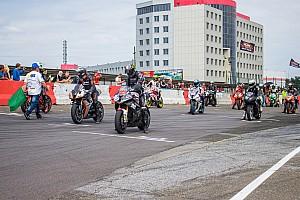 UASBK Репортаж з гонки ШКМП третій етап: Суперсток - боротьба до останнього