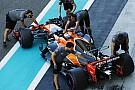 McLaren annonce un accord avec Petrobras
