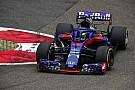 Formula 1 Toro Rosso-Honda manfaatkan wawasan LMP1 di F1 2018