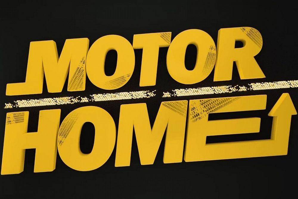 Новый выпуск программы Motor.HOME: потоп в Сочи и ошибка Норриса
