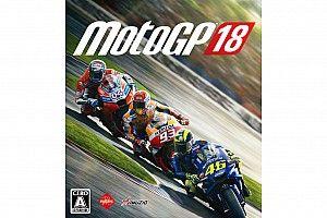 【PR】グラフィック一新でよりリアルに。『MotoGP™ 18』9月27日発売