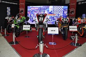 新型コロナウイルスの影響で東京モーターサイクルショーが開催中止