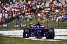 فورمولا 1 فريق تورو روسو يتوقّع أوقاتًا صعبة في جولتَي بلجيكا وإيطاليا