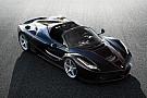 Автомобілі Ferrari оголосила про створення електричного суперкара