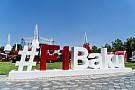Formel 1 2017 in Baku: Ergebnis, 1. Training