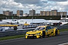 Zandvoort DTM: Glock holds off Wittmann for victory