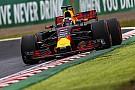 Ricciardo: Red Bull tem dilema com ajuste do carro