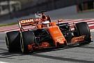 McLaren no mostró