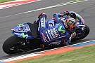 Виньялес показал лучшее время на разминке Гран При Аргентины