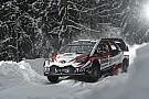 WRC Ралі Швеція: міні-перемога Toyota на старті