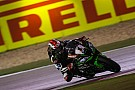 Rea gana de principio a fin en Qatar y Forés pierde el podio por rotura