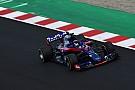 Toro Rosso überzeugt beim Test: Der Honda-Antrieb läuft und läuft